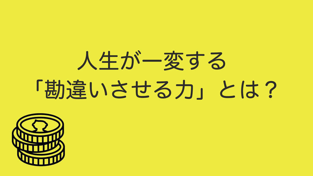 f:id:grisoluto8810:20181016110431j:plain