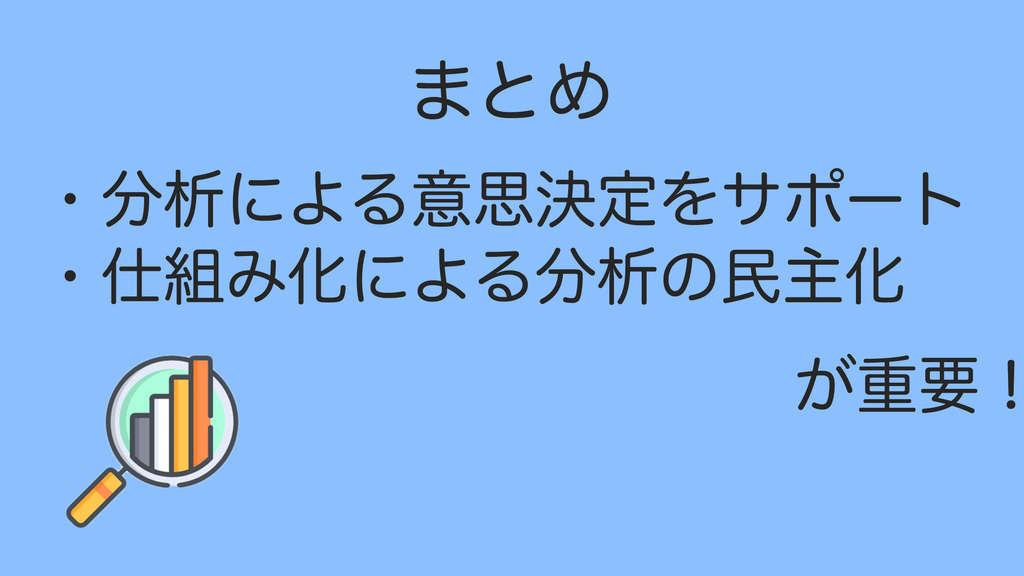 f:id:grisoluto8810:20181018082350j:plain