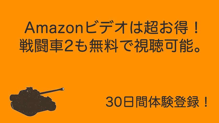 f:id:grisoluto8810:20181110153308j:plain