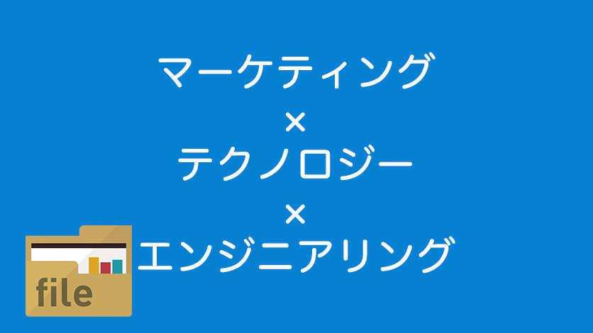 f:id:grisoluto8810:20181202224822j:plain