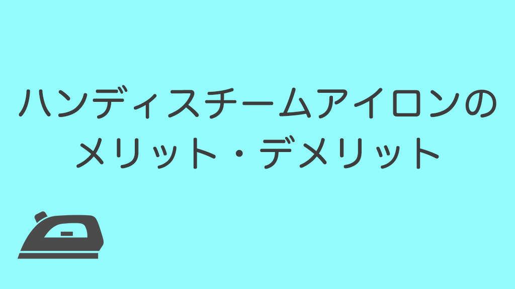 f:id:grisoluto8810:20181203221422j:plain