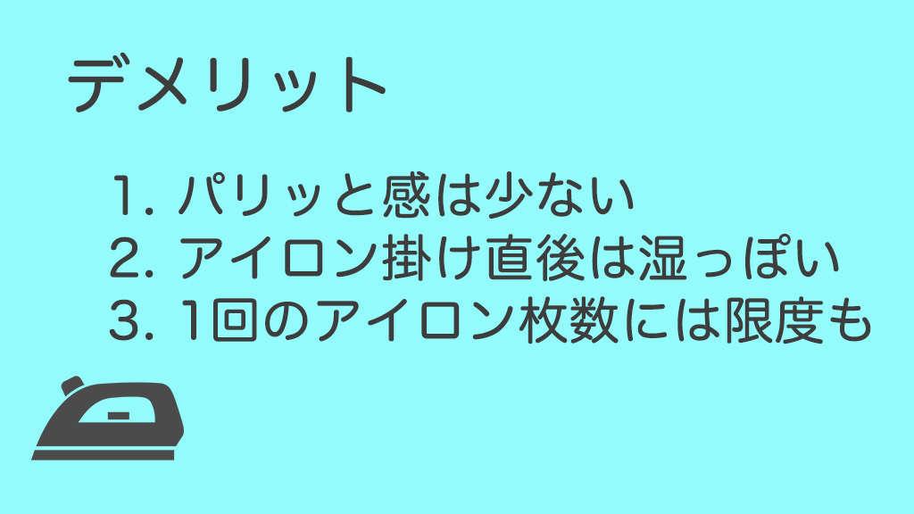 f:id:grisoluto8810:20181203221721j:plain