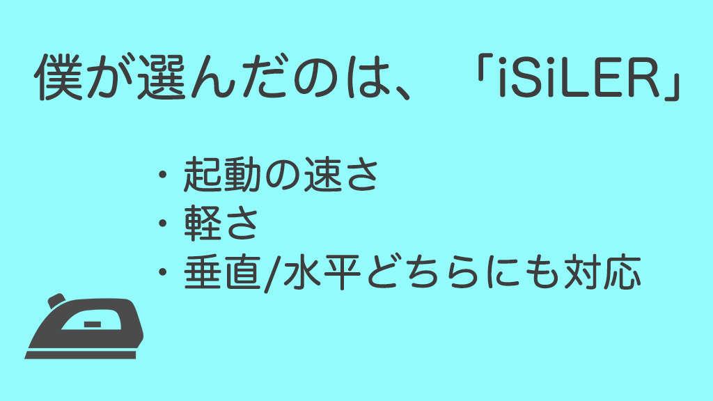 f:id:grisoluto8810:20181203221906j:plain
