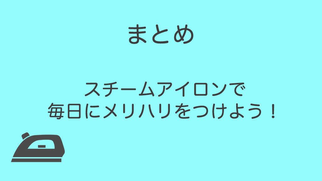 f:id:grisoluto8810:20181203222202j:plain