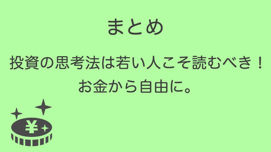 f:id:grisoluto8810:20181207134141j:plain