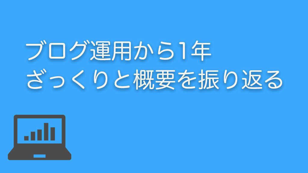 f:id:grisoluto8810:20181230231341j:plain