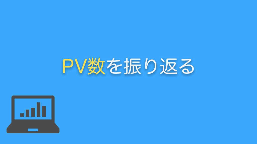 f:id:grisoluto8810:20181230231443j:plain
