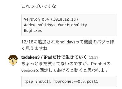 プログラミング,python,初心者,topix