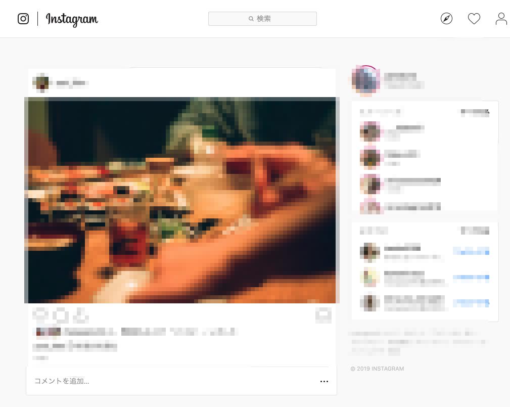 Instagramのメッセージ(DM)をパソコンから送信する方法(mac対応