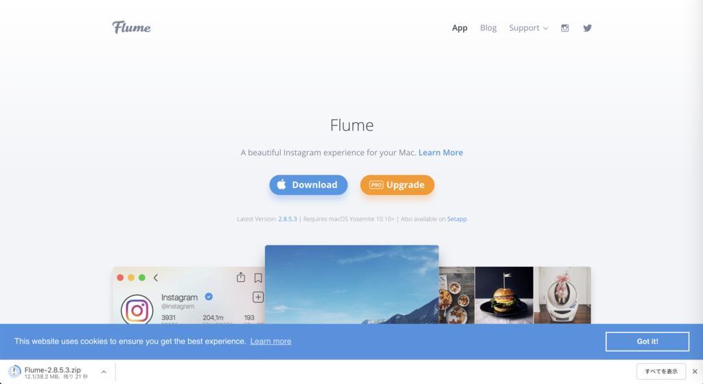 Flumeトップページ2