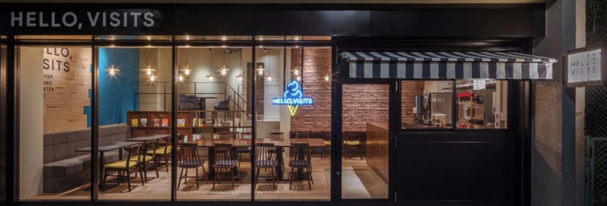 早稲田で勉強できるカフェの1つ(HELLO VISITS)