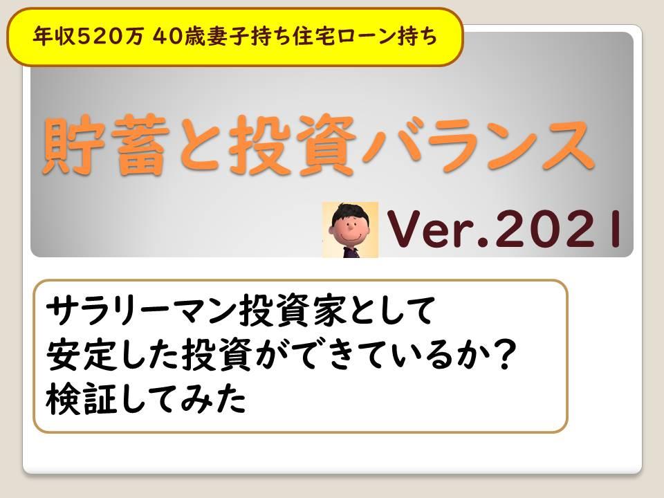 f:id:gritman:20210809103658j:plain