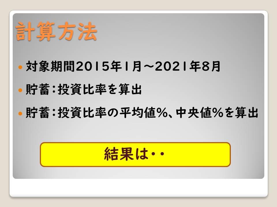 f:id:gritman:20210809103734j:plain