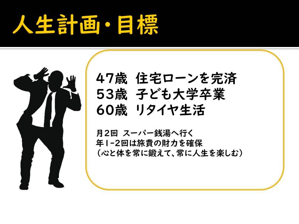 f:id:gritman:20210901222708j:plain