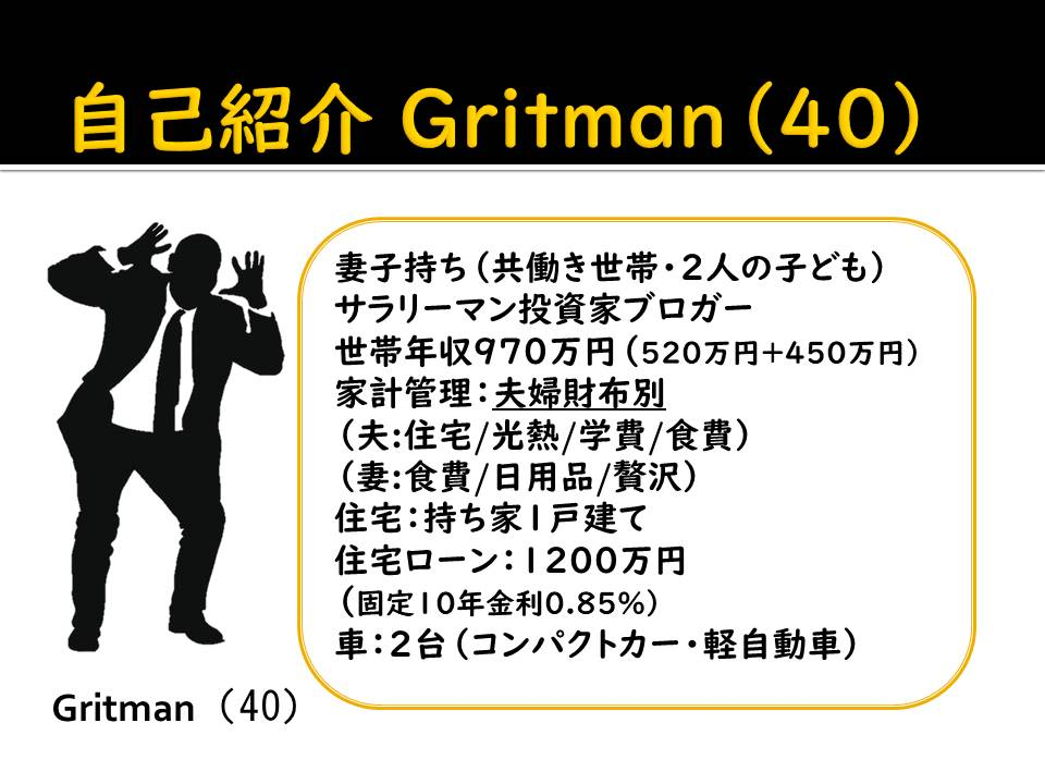 f:id:gritman:20210901222806j:plain