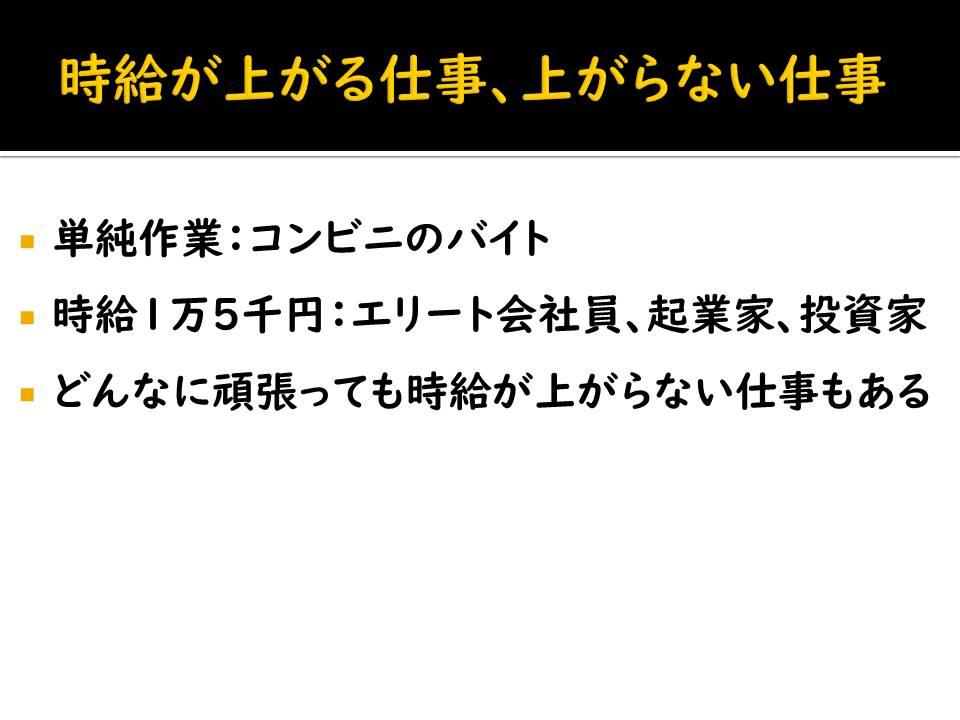 f:id:gritman:20210904165049j:plain