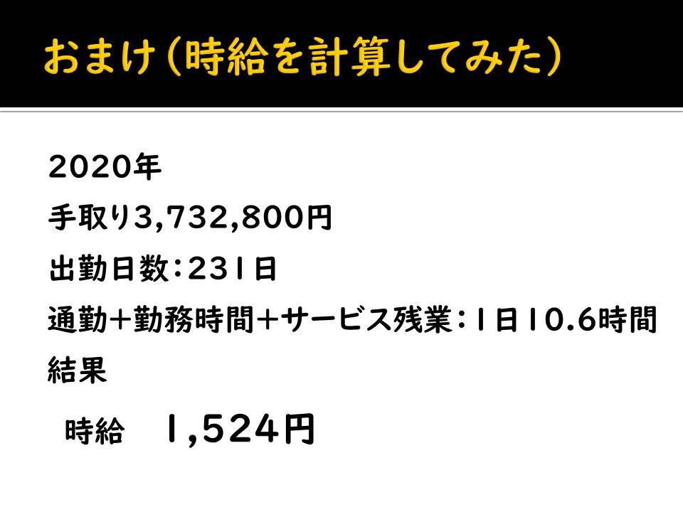 f:id:gritman:20210904165057j:plain