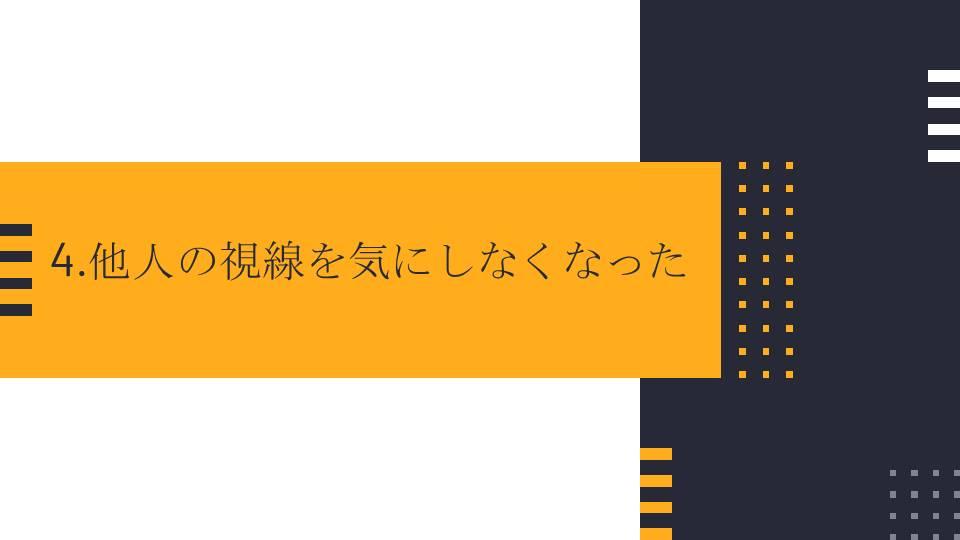 f:id:gritman:20210914162621j:plain