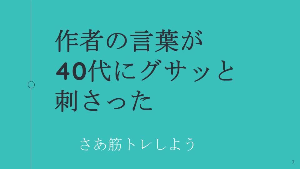 f:id:gritman:20210916093539j:plain