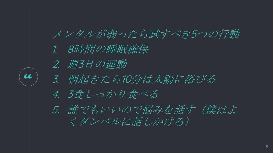 f:id:gritman:20210916093545j:plain