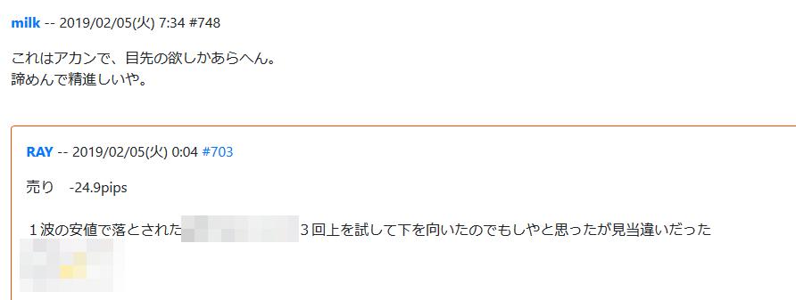f:id:grnble64:20191216143346p:plain