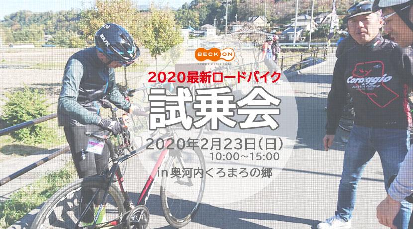 f:id:groberide_sc:20200219163052j:plain