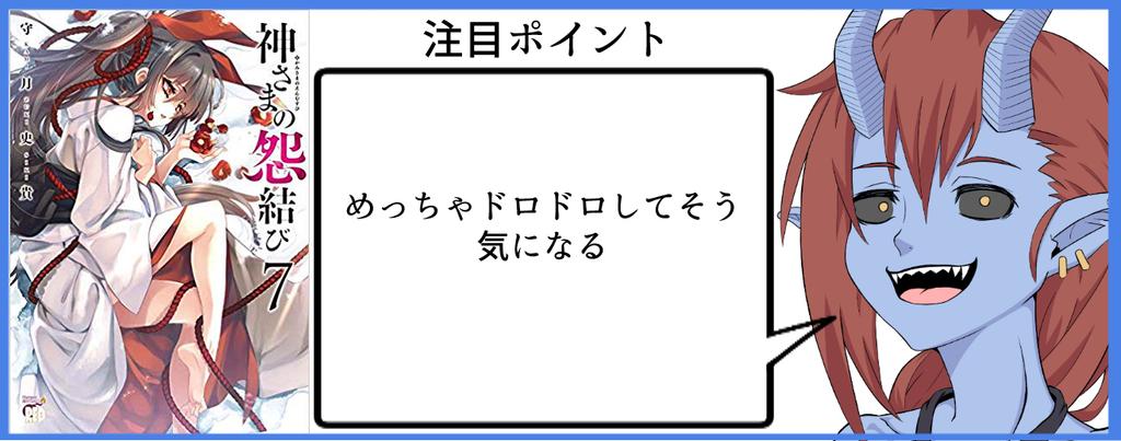 f:id:gromaxex:20190114110205j:plain