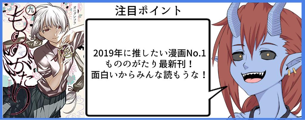 f:id:gromaxex:20190114110234j:plain