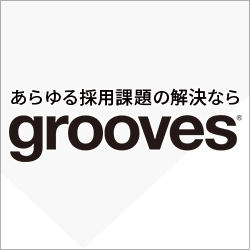 gripon_grooves