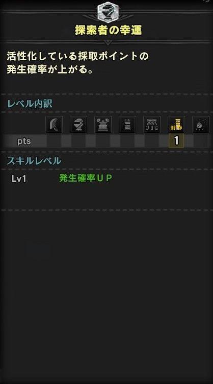 f:id:grow-grass:20190123064840j:plain