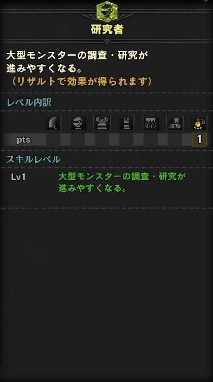 f:id:grow-grass:20190123065637j:plain