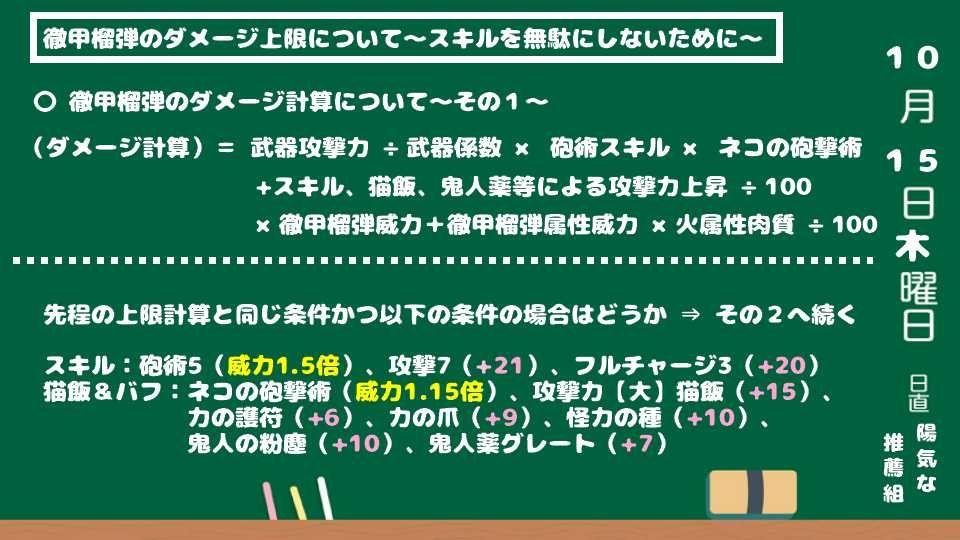 f:id:grow-grass:20201015015403j:plain