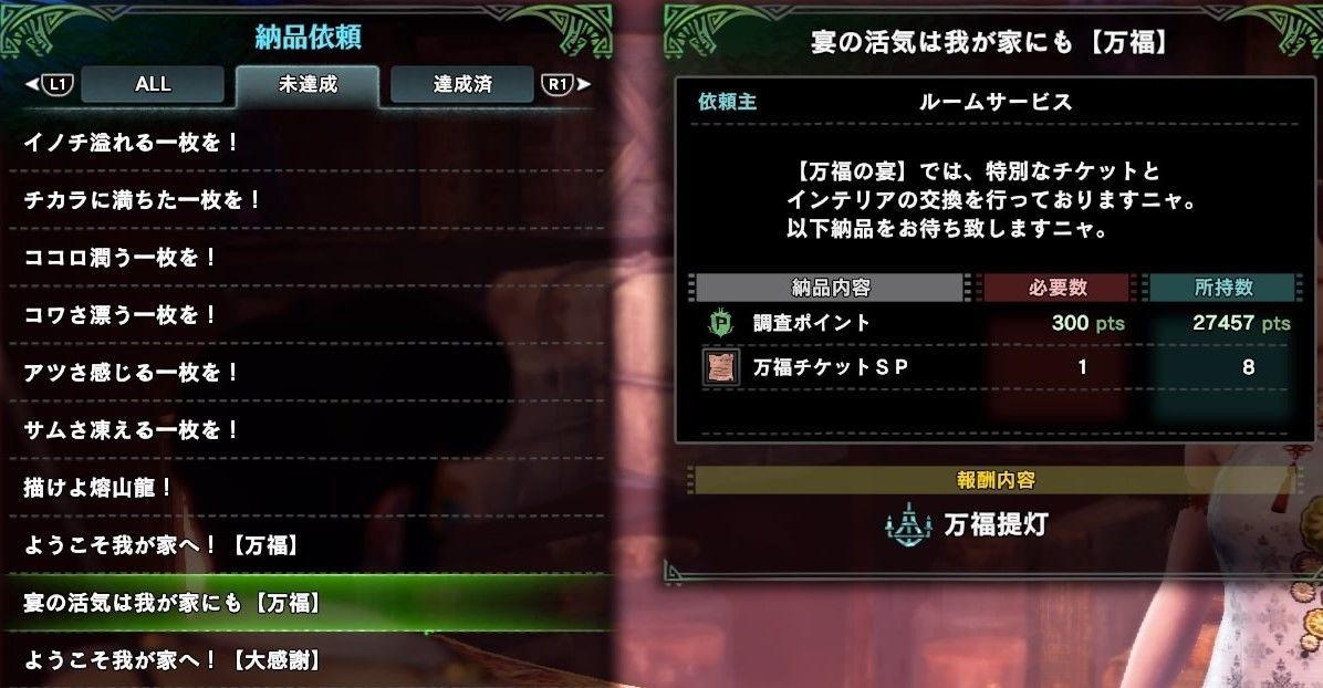 f:id:grow-grass:20201121211014j:plain