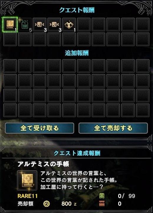 f:id:grow-grass:20201204211406j:plain
