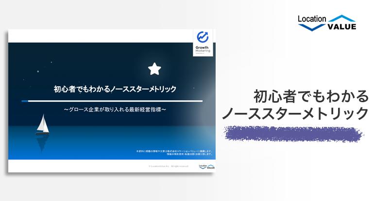 f:id:growth-marketing:20210127123625p:plain