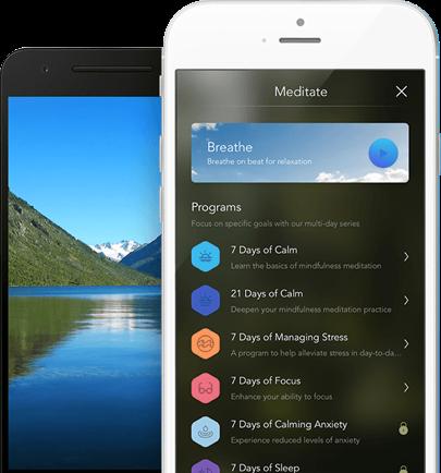 「Calm(カーム)」は行動コホート分析を使用し、ユーザーのリテンションを 3 倍に拡大することができる機能を特定