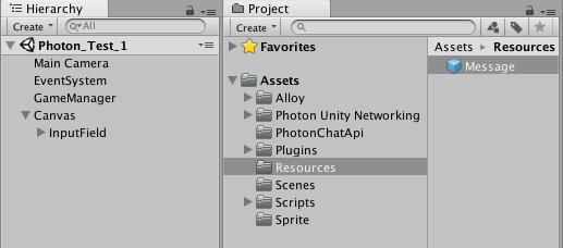 初めてのPhoton(Unity2018 1 0) Part 2 - gracetory's blog
