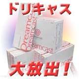 f:id:gryphon:20080214024714j:image:left