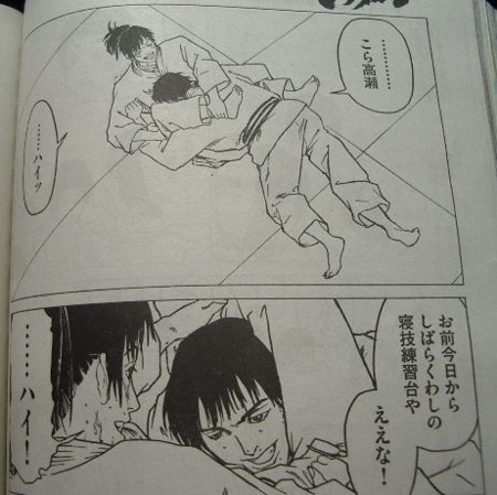 木村紺「からん」寝技
