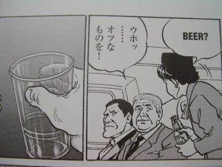 原田久仁信 北朝鮮のビール 平壌の冷たい夏 ウホッ オツなものを