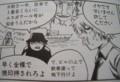 以下略(平野耕太) 日本で3番目ぐらいにエスポワール号が似合う