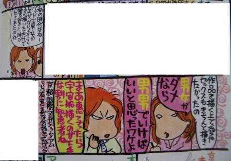 f:id:gryphon:20100917044506j:image