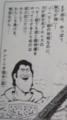 列伝 腕相撲 猪木談
