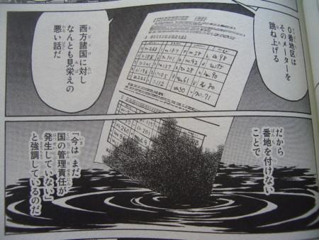 f:id:gryphon:20110311085612j:image