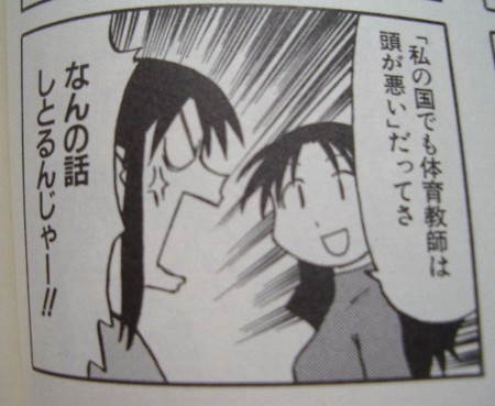 f:id:gryphon:20110607205417j:image:left