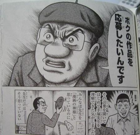 f:id:gryphon:20110714074705j:image