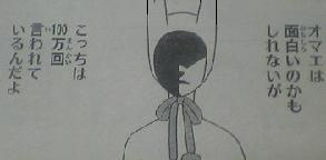 f:id:gryphon:20111126075152p:image