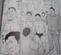 淵正信vs岩釣兼生(プロレス黒い霧)
