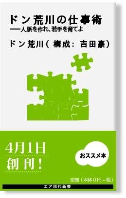 f:id:gryphon:20120210060702j:image