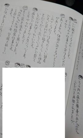 f:id:gryphon:20120618223146j:image